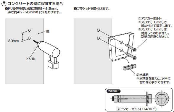 壁掛けモニターアームの取り付け方