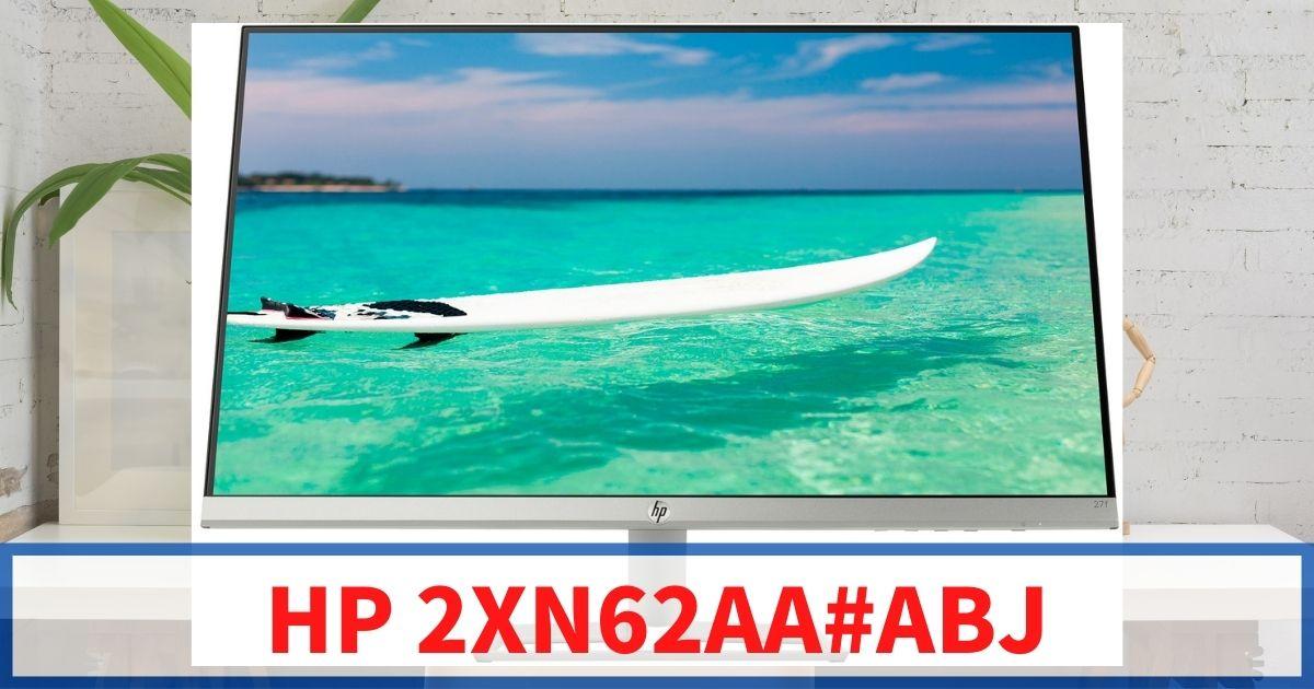 「HP 2XN62AA#ABJ」へのモニターアームの付け方!VESAマウントを解説!