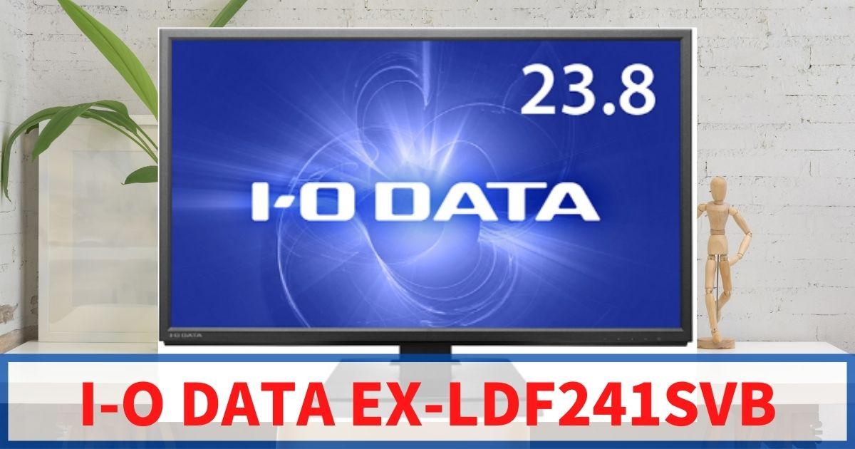 I-O DATA EX-LDF241SVB