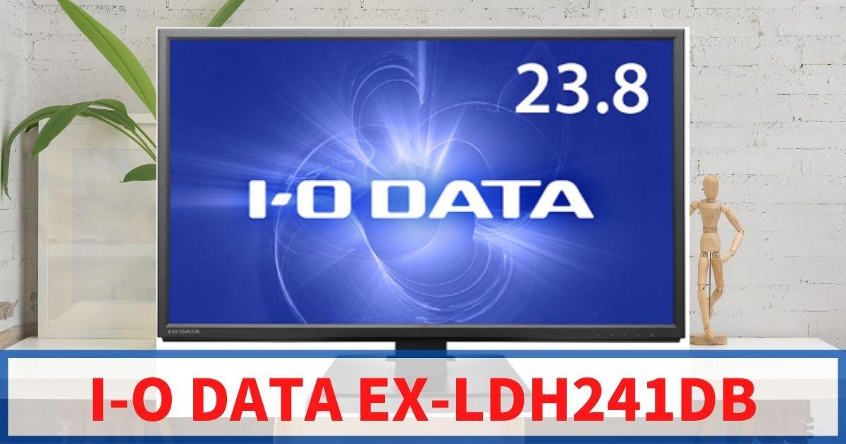 EX-LDH241DB