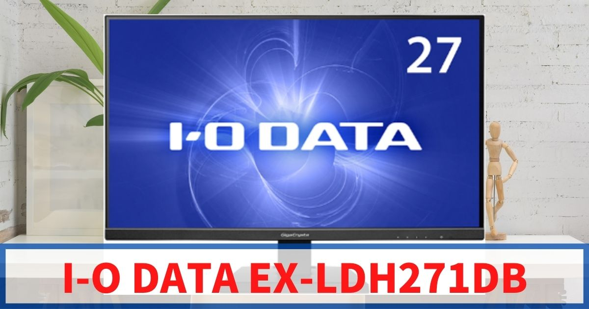 I-O DATA EX-LDH271DB